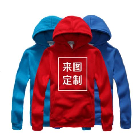 纯色棉外套团体班服广告衫卫衣定制拉链连帽套头薄印字logo